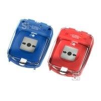 Handmelder-Abdeckung -e-Cover® groß-, batteriebetrieben, für Handmelder bis 138 x 138 mm