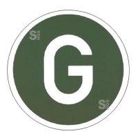 Hinweisschild für Kraftfahrzeuge, Kennzeichen Geräuscharmer LKW (Deutschland)