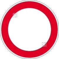 Hinweisschild zur Betriebskennzeichnung, Verbot für Fahrzeuge aller Art