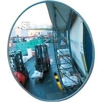 Industriespiegel -SPION- aus Kunststoff