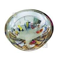 Kugelspiegel Volum aus Plexiglas (PMMA), 1 / 2 Kugel, 4 Blickrichtungen