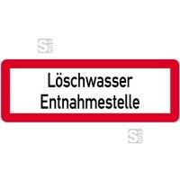 Sonderschild, Löschwasser Entnahmestelle, 597 x 210 mm