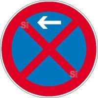 Verkehrsschild, Absolutes Haltverbot Anfang oder Ende