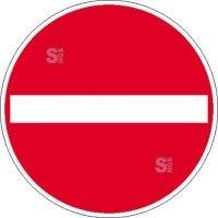 Verkehrsschild, Verbot der Einfahrt