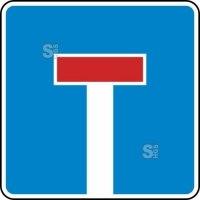 Verkehrszeichen StVO, Sackgasse Nr. 357