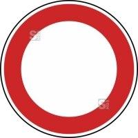 Verkehrszeichen StVO, Verbot für Fahrzeuge aller Art Nr. 250
